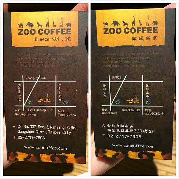 ZOO COFFEE -2.jpg