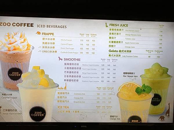 ZOO COFFEE 菜單 (2).JPG