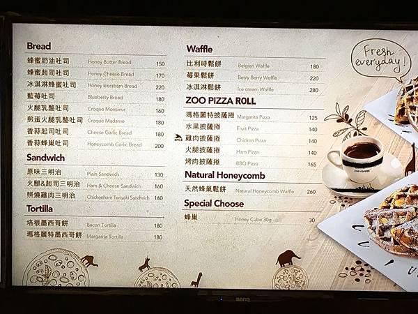 ZOO COFFEE 菜單 (3).JPG