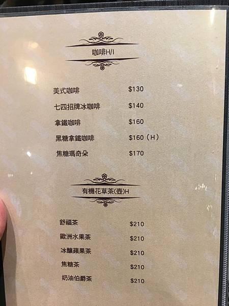 74甜創菜單 (2).JPG