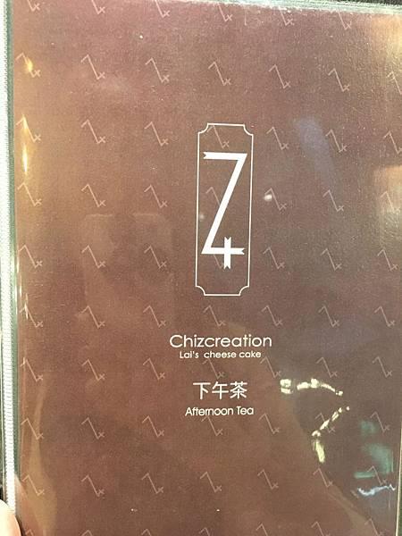 74甜創菜單 (5).JPG