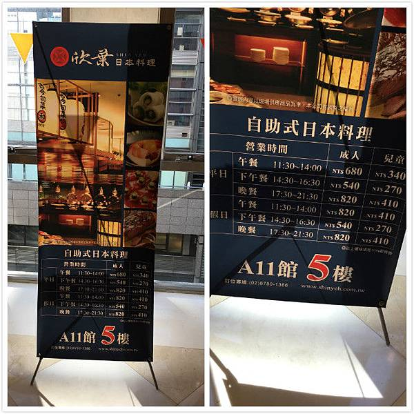 欣葉日式料理-4.jpg
