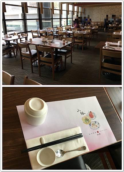 欣葉日式料理-5.jpg