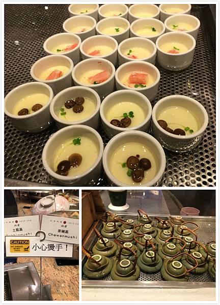 欣葉日式料理-15.jpg