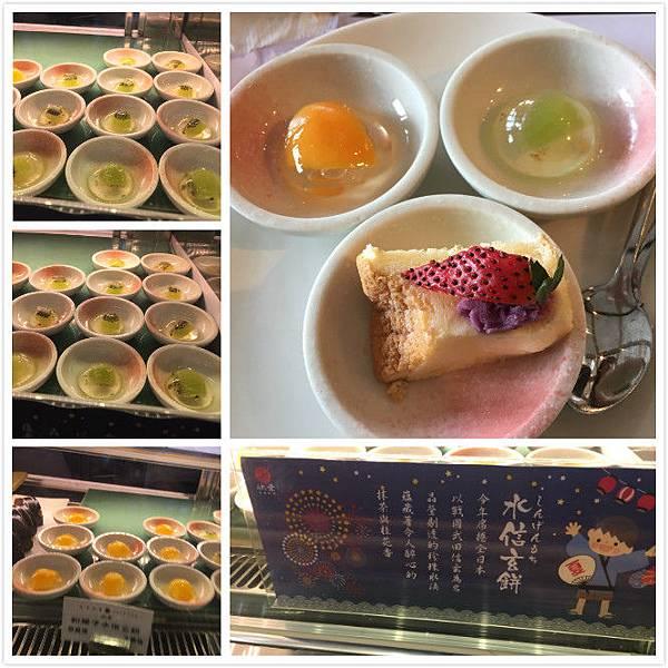 欣葉日式料理-19.jpg