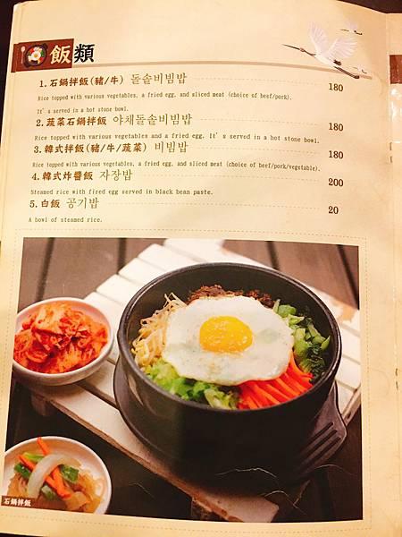 大醬韓式料理菜單 (6).JPG