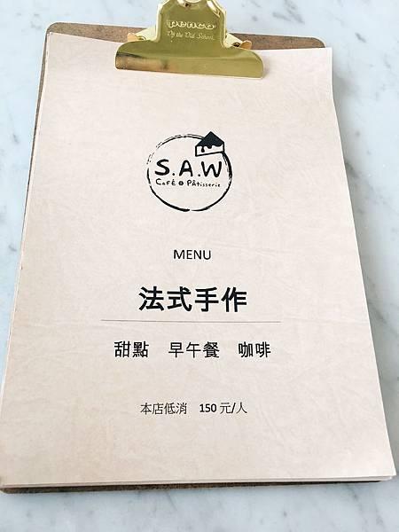 SAW菜單 (1).JPG