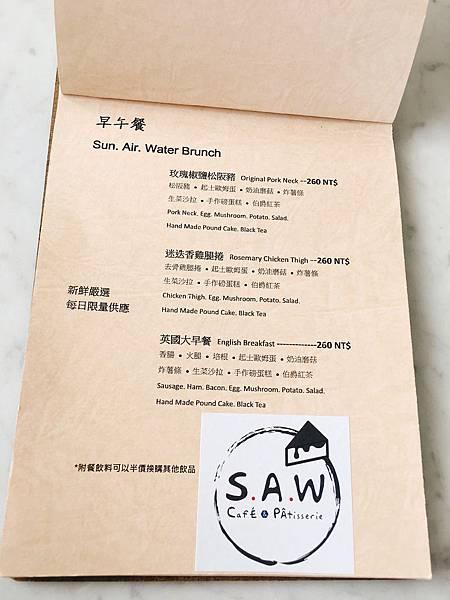 SAW菜單 (2).JPG