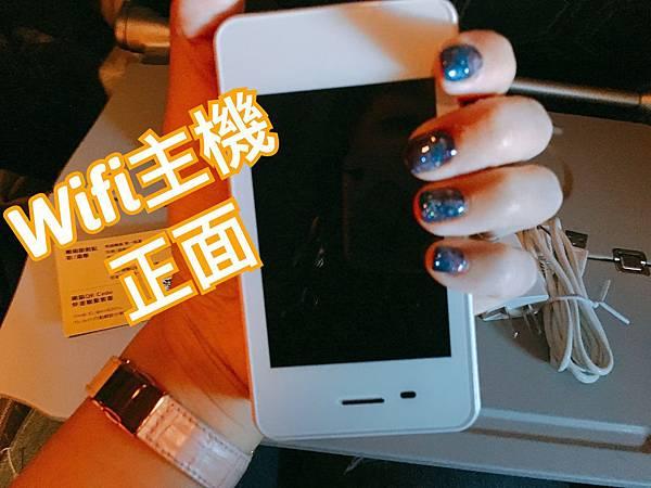 Wifi分享器Jetfi桔豐-4.JPG