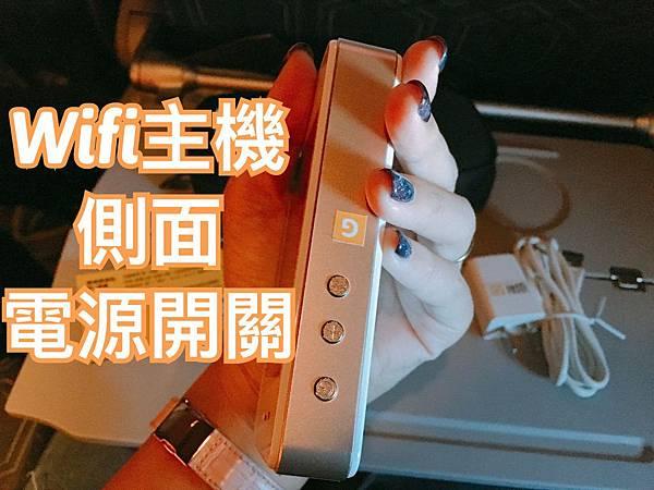 Wifi分享器Jetfi桔豐-6.JPG