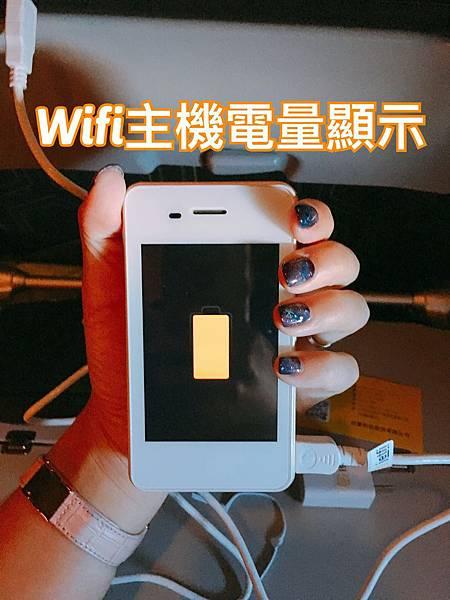 Wifi分享器Jetfi桔豐-7.JPG