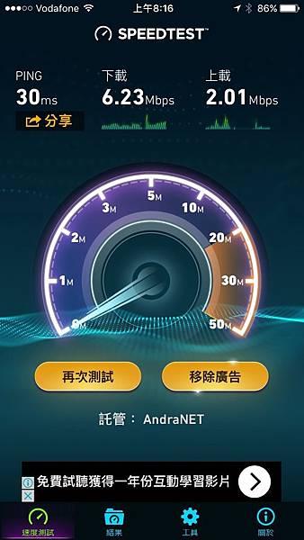 Wifi分享器Jetfi桔豐-11.JPG