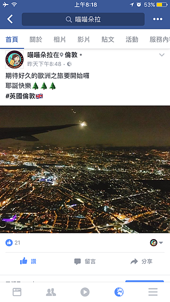 Wifi分享器Jetfi桔豐-16.PNG