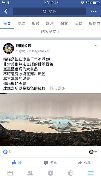 Wifi分享器Jetfi桔豐-17 (2).PNG