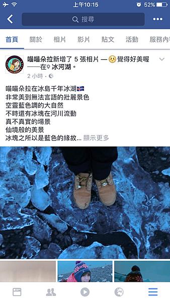 Wifi分享器Jetfi桔豐-17 (3).PNG