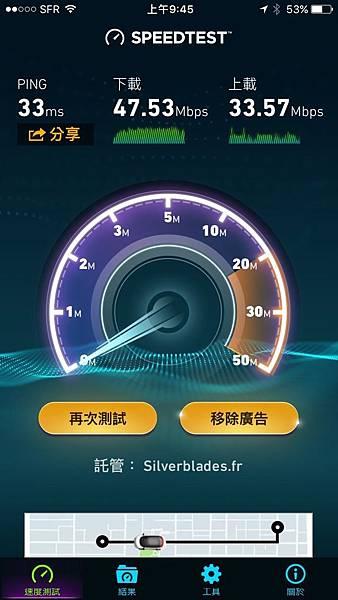Wifi分享器Jetfi桔豐-18.JPG