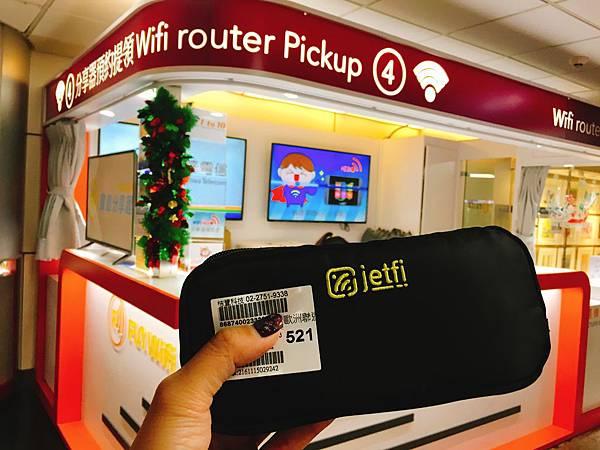 Wifi分享器Jetfi桔豐-20.JPG