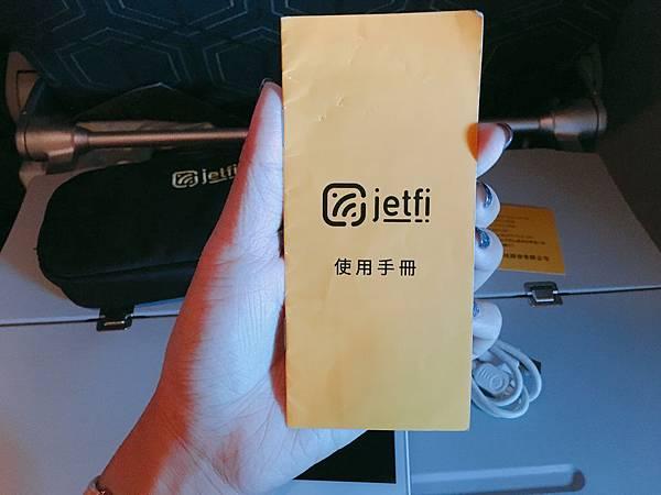 Wifi分享器Jetfi桔豐手冊 (1).JPG