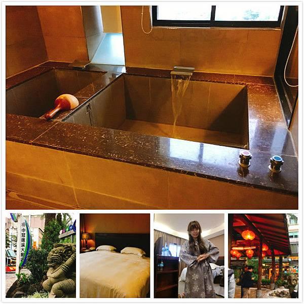 宜蘭礁溪酒店-1.jpg