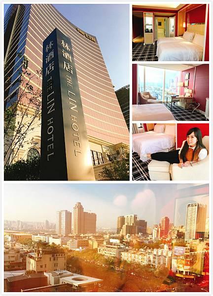 林酒店-1.jpg