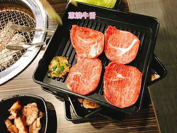 好客燒肉-15.jpg