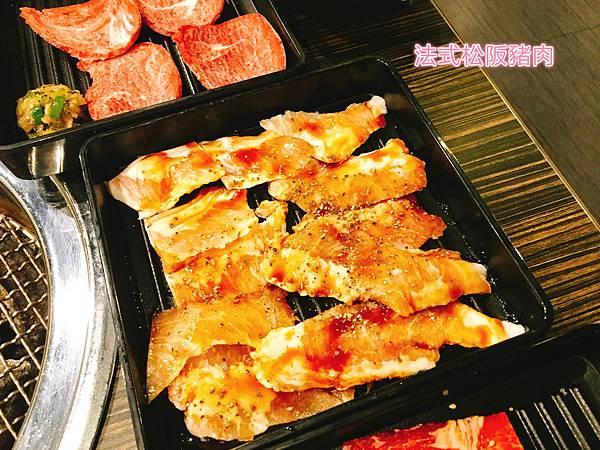 好客燒肉-16.jpg