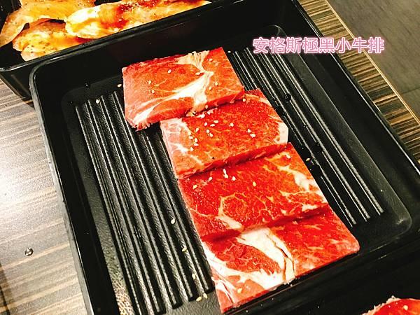好客燒肉-17.jpg