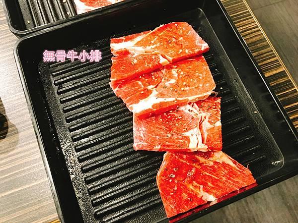 好客燒肉-18.jpg