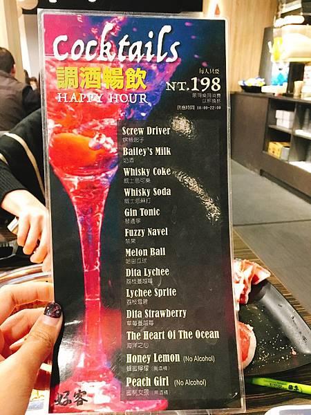 好客燒肉菜單 (3).JPG