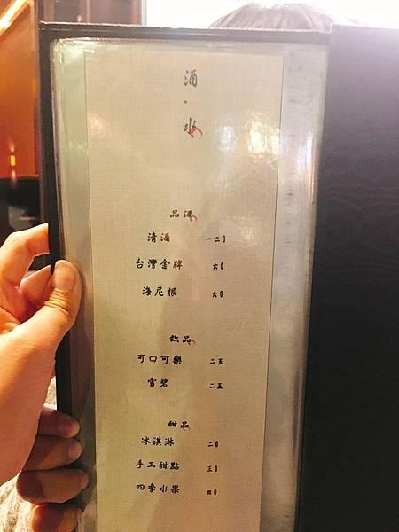 漢神鐵板燒菜單 (11).JPG