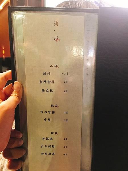 漢神鐵板燒菜單 (12).JPG