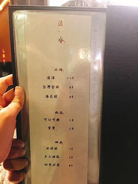 漢神鐵板燒菜單 (13).JPG