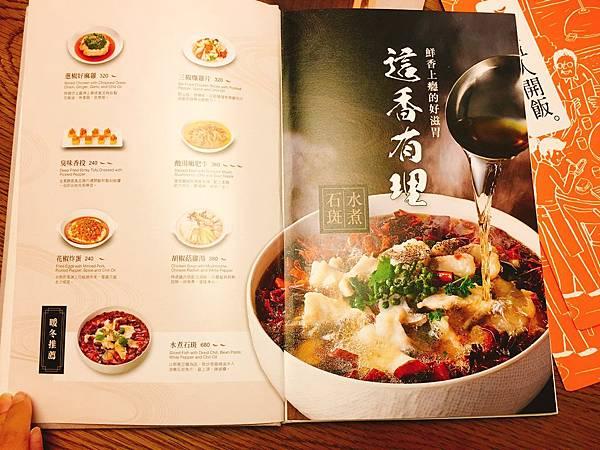 開飯菜單 (5).JPG