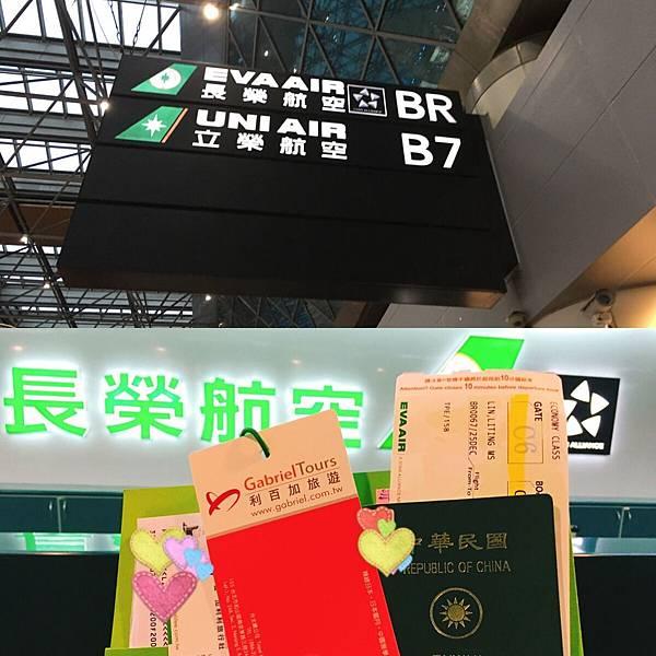 長榮航空 BR0067桃園到倫敦-2.JPG