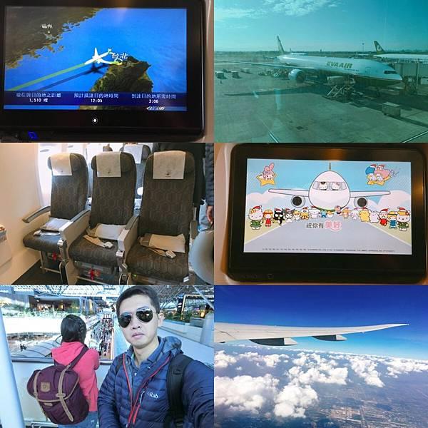 長榮航空 BR0067桃園到倫敦-4.JPG