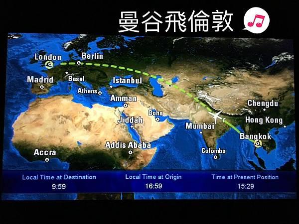 長榮航空 BR0067桃園到倫敦-11.JPG