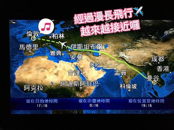 長榮航空 BR0067桃園到倫敦-12.JPG