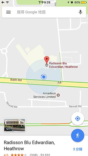 英國倫敦 住宿Radisson Blu Edwardian Heathrow-16.PNG