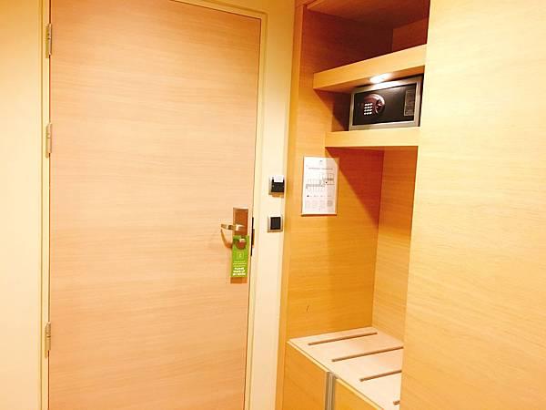 雷克雅維克大酒店-6.JPG