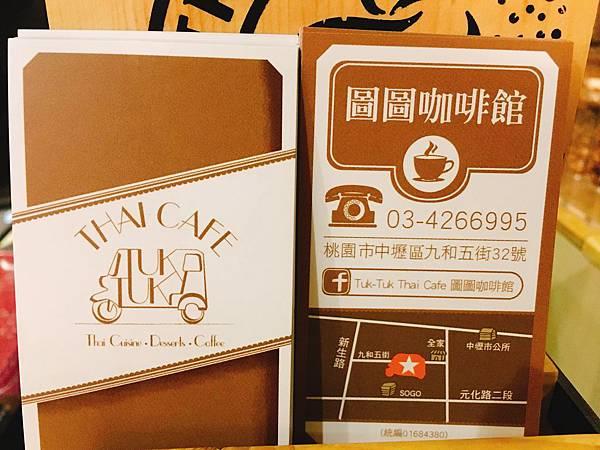 圖圖咖啡館-2.JPG