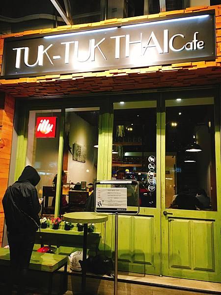 圖圖咖啡館-3.JPG