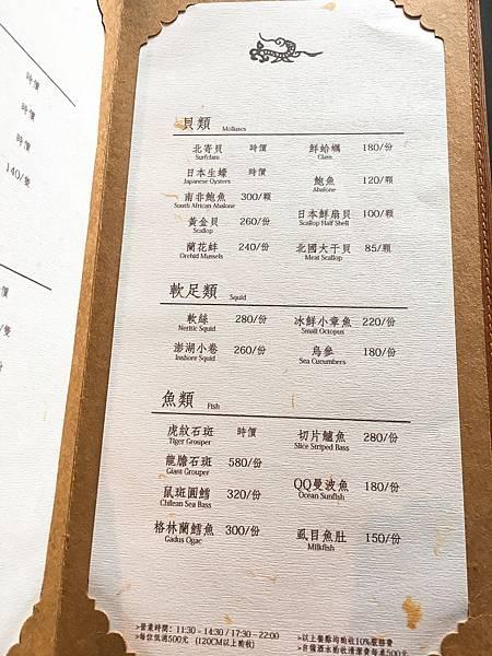蒸籠宴菜單 (2).JPG