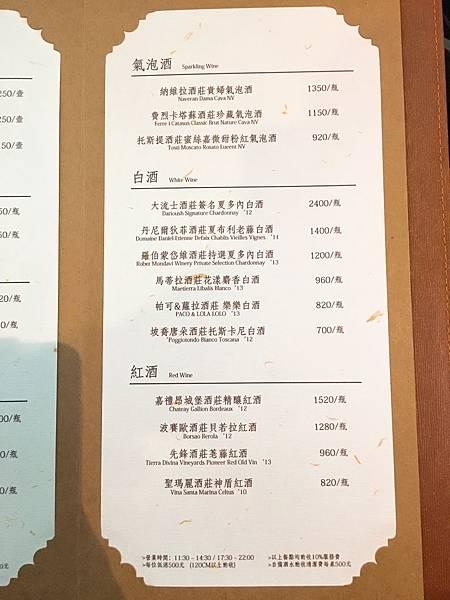 蒸籠宴菜單 (9).JPG