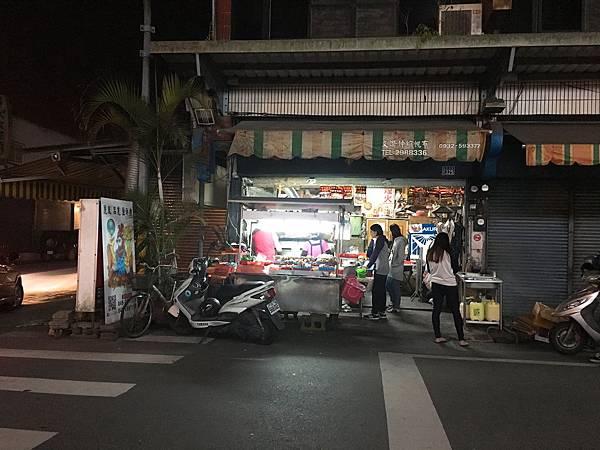 鳳麗鹽酥雞-3.JPG