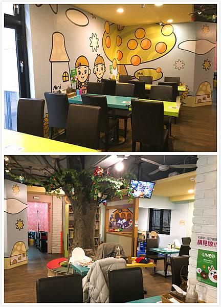 米倪親子餐廳-8.jpg