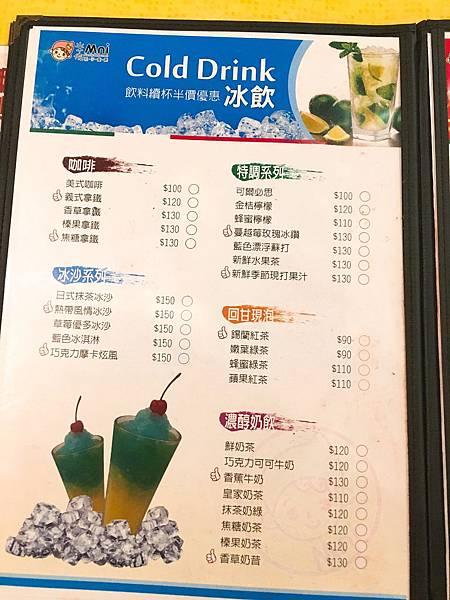 米倪親子餐廳菜單 (6).JPG