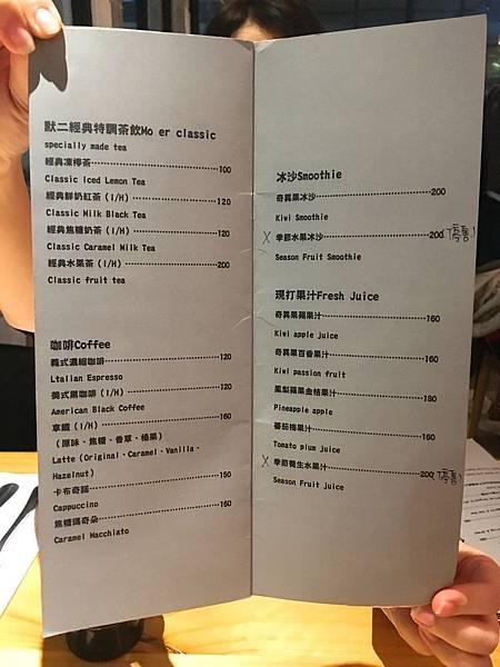 默二菜單 (8).JPG