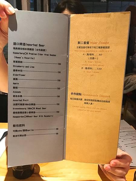 默二菜單 (9).JPG
