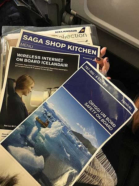 冰島登機Iceland air菜單 (1).JPG