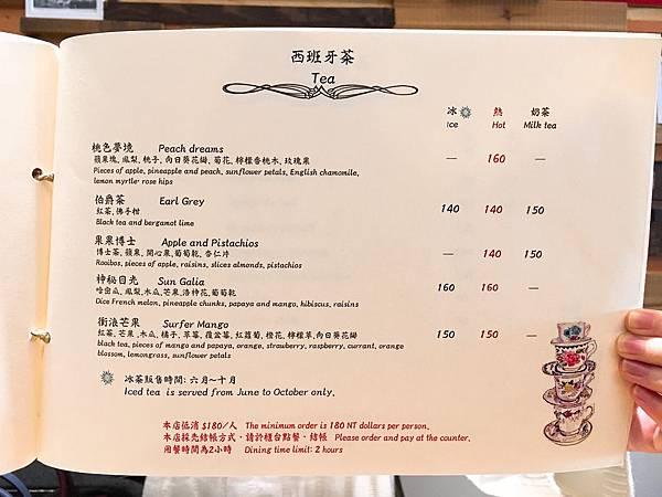 bison bison 菜單 (4).JPG